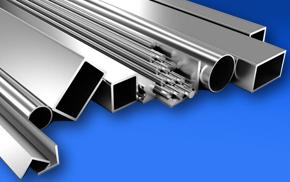 Aluminum Supply Aluminum Products Materials Gallery